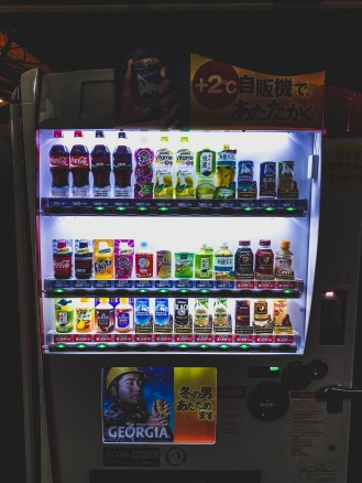 Hot and cold drinks from a vending machine